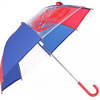 Зонт Remax RT-U6 scrub Сине-красный (2500639)