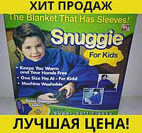 Плед с рукавами TV blanket SNUGGIE