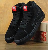 Зимние кеды Vans Old Skool high CANVAS SK8-HI all black с мехом. Реплика