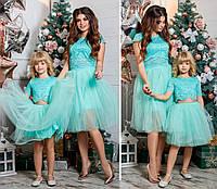 Костюм  детский нарядный кофта и юбка 26234