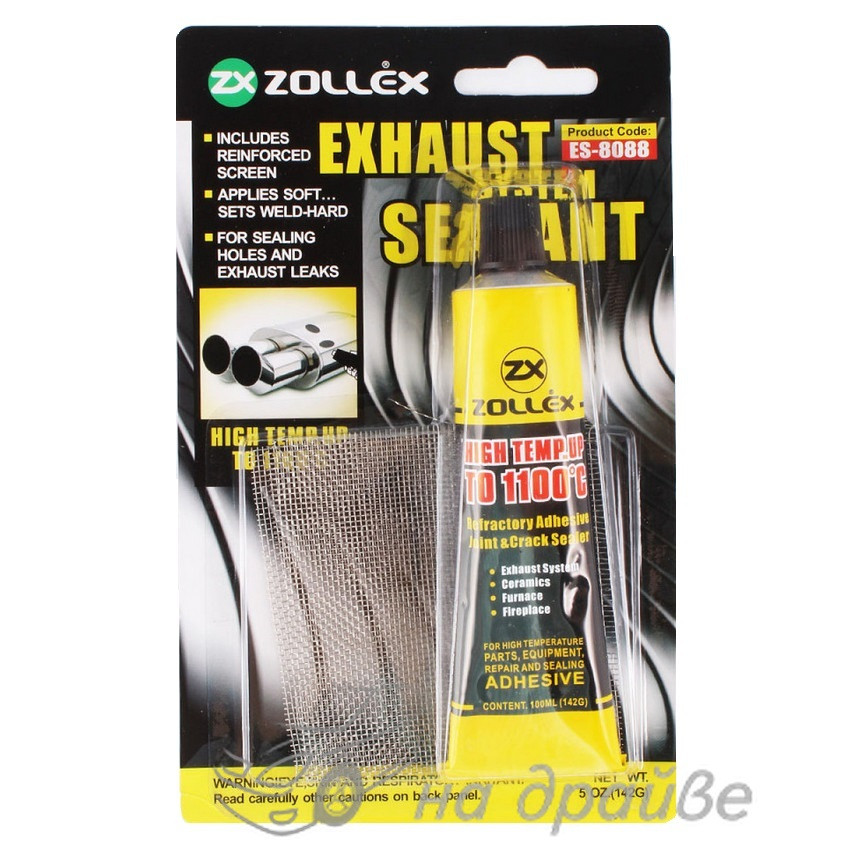 Цемент для установки і ремонту глушника Exhaust System Sealant 142гр ES-8088 Zollex