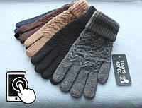 Сенсорные перчатки мужские шерстяные. Большой выбор