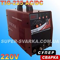 Аргоновая сварка Verona TIG 225p AC DC