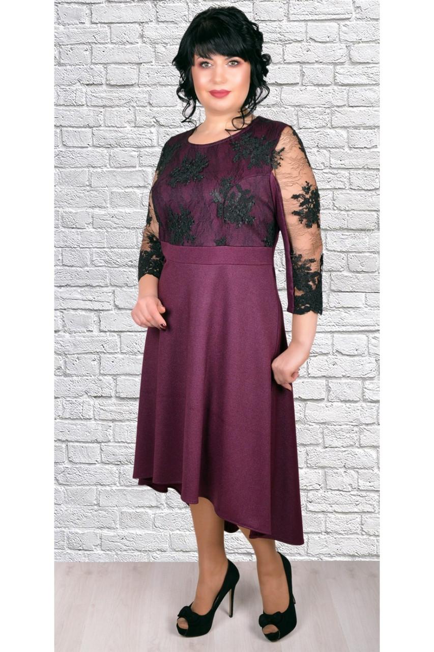 3d4ff69c5f838c Нарядное платье с юбкой клеш, цена 690 грн., купить Хмельницький — Prom.ua  (ID#836451735)