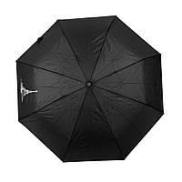 Зонт женский полуавтомат Novel MR-6117-3 Черный