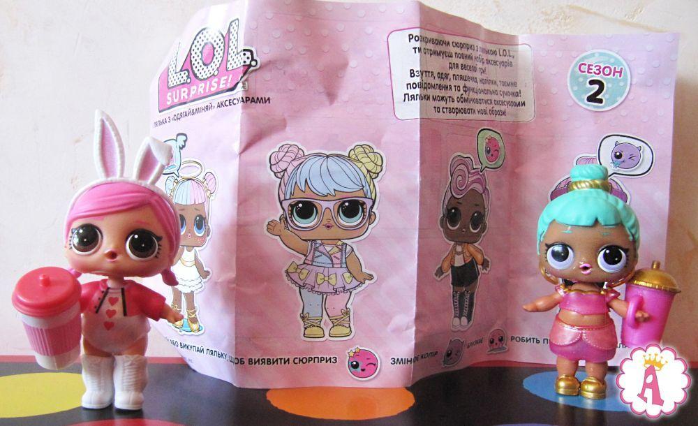 Кукла LOL (ЛОЛ) 5 серия Шар 10 см, 3 цвета (черный, белый ...