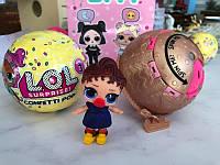 Кукла LOL (ЛОЛ) 5 серия Шар 10 см, 3 цвета (черный, белый, золотой)