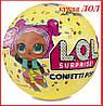 Кукла LOL (ЛОЛ) Gold, 5 серия Шар 10 см