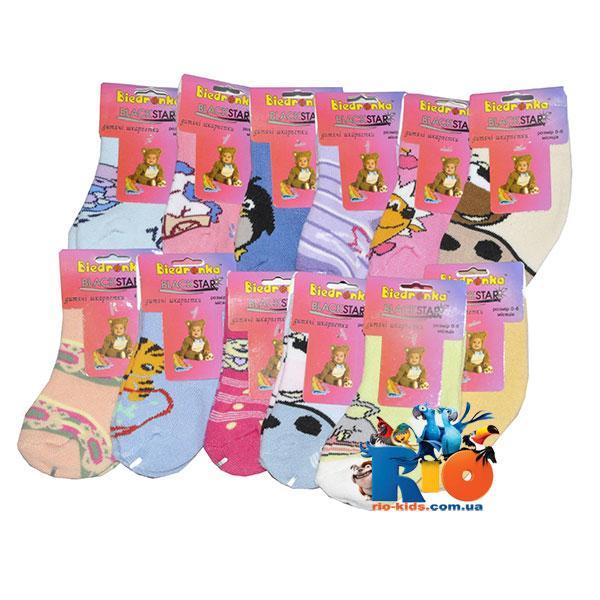 Детские махровые носки, для детей от 0 до 6 мес (12 ед в уп.)