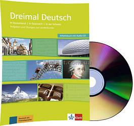 Немецкий язык / Dreimal Deutsch / Arbeitsbuch+Audio-CD. Тетрадь к учебнику с диском, A2-B1 / Klett