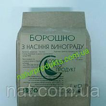 Виноградная мука (мука виноградных косточек), 500г