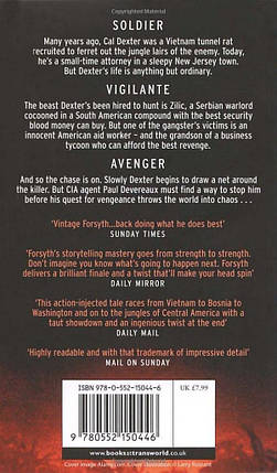 Книга Avenger, фото 2