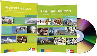 Немецкий язык / Dreimal Deutsch / Lesebuch+Arbeitsbuch+CD. Учебник+Тетрадь (комплект с диском), A2-B1 / Klett