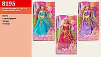 Кукла Defa Lucy 8195 36шт2 принцесса с аксессуар., в коробке73,529см