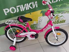 """Велосипед Profi 16"""" Princess Girl рожевий T1663"""