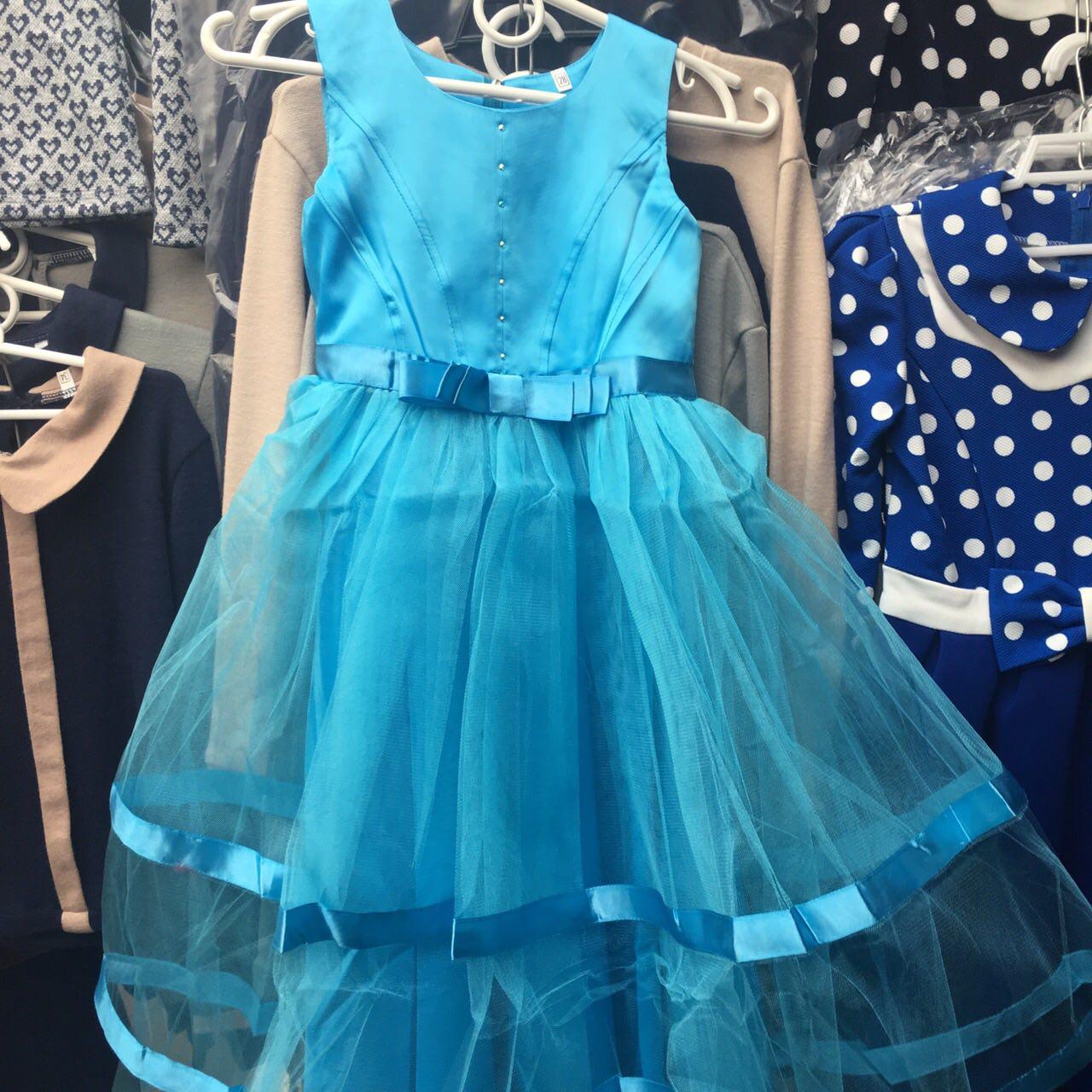 """Платье """"Золушка"""" на рост 98-122 см"""