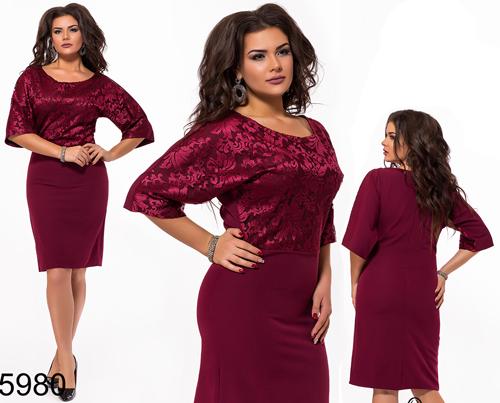 ec1f8c3dcb7 Вечернее платье сетка с вышивкой бордовый 825980 купить недорого в ...