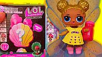 Кукла LOL (ЛОЛ) 11 серия, Ракуша - Жемчужинный сюрпиз , фото 1