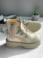 Ботинки puma в Украине. Сравнить цены, купить потребительские товары ... 31548154941