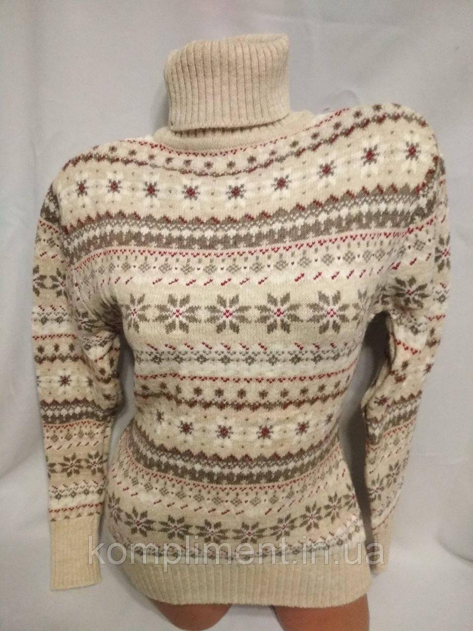 Женский новогодний вязаный свитер под горло со снежинками, бежевый.Турция.