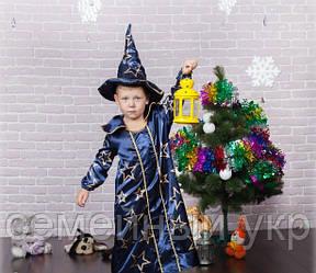 """Детский карнавальный костюм """"Звездочет"""", фото 2"""