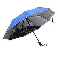 Зонт женский полуавтомат Novel MR-3229-5 Синий