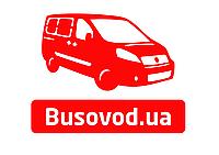 Citroen Jumpy форум Наклейка авторитетного клуба Бусовод