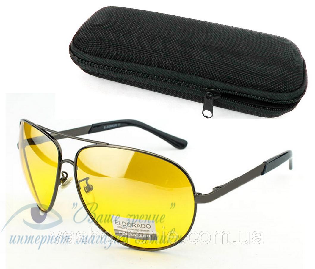 Очки для водителей Eldorado Polarized 6474 - Изюмская оптика