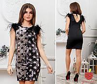 Платье коктейльное  в расцветках 35026, фото 1