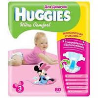 Подгузники Huggies Ultra Comfort 3 для девочек (80 штук)