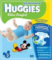 Подгузники Huggies Ultra Comfort 3 для мальчиков (80 штук)