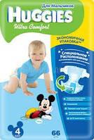 Подгузники Huggies Ultra Comfort 4 для мальчиков (66 штук)