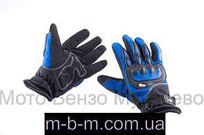 Мото рукавички   AXE RACING   розмір: L, сині