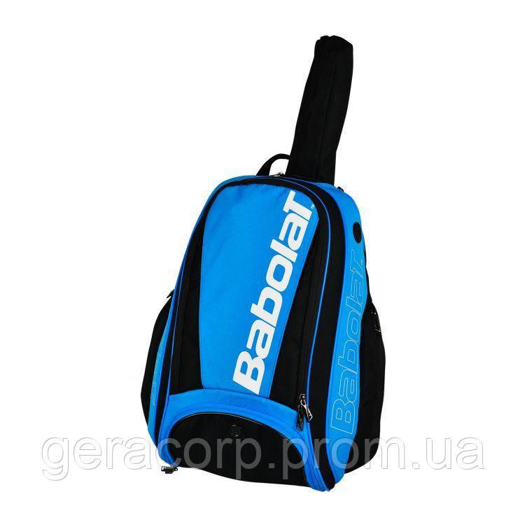 Рюкзак Babolat Backpack Pure drive blue
