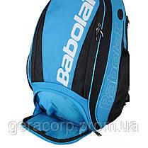 Рюкзак Babolat Backpack Pure drive blue, фото 3