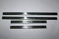 Накладки на пороги sedan Lacetti узкие