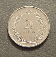 Турция 2 1/2 лиры 1976 год (АР)