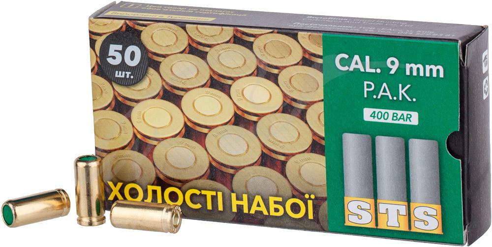 Патроны холостые STS калибр 9 мм P.A. (пистолетные)