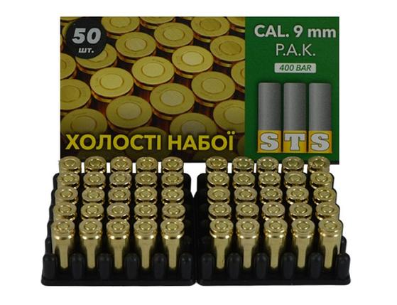Патроны холостые STS калибр 9 мм P.A. (пистолетные), фото 2