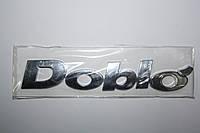 Надпись Doblo Fiat 2005