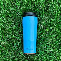 Не падающая термокружка Ama Mug Blue (470 мл), фото 1