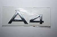 Логотип Ауди А4 хром