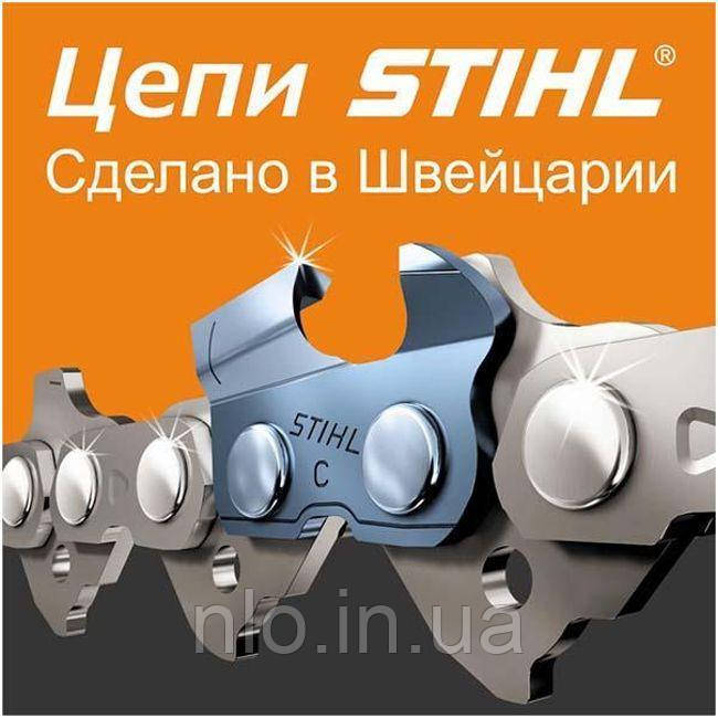 Цепь 49 звеньев Stihl супер шаг 3/8, толщина 1,3 мм