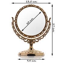Зеркало для макияжа №817, настольное, фото 3
