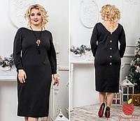 Платье женское в расцветках 35035, фото 1