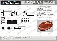 Golf 5+ АКЦИЯ! Пластиковые накладки на панель под дерево
