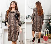 Платье женское в расцветках 35032, фото 1