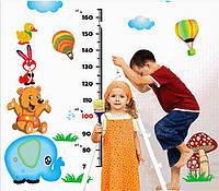 Интерьерная наклейка - Ростомер детский  (128х115см)