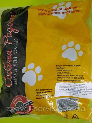 Лакомство для собак Ухо внутренне ТМ Собачья радость 200г, фото 2