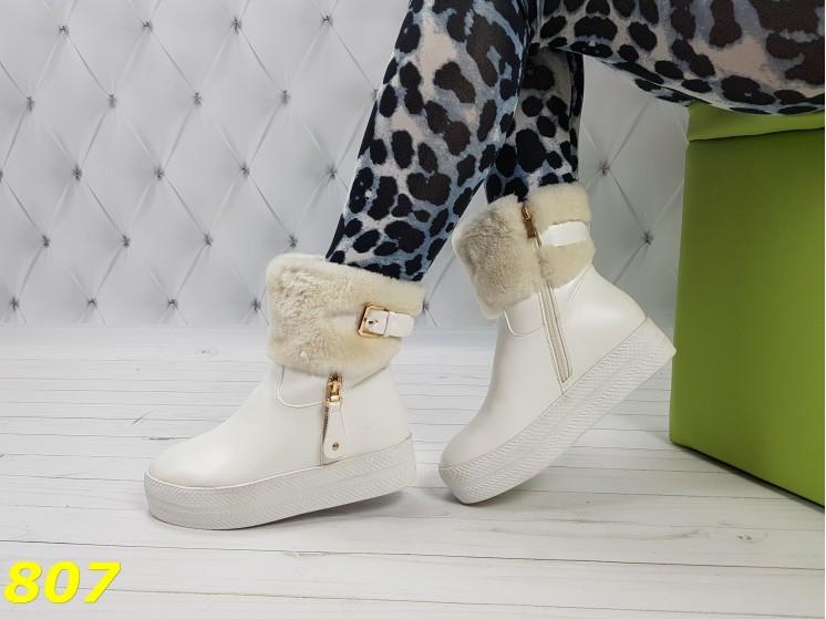 Ботинки белые на высокой платформе с опушкой,  размеры: 35, 36